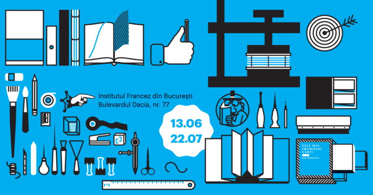CMFC 2017 la Institutul Francez